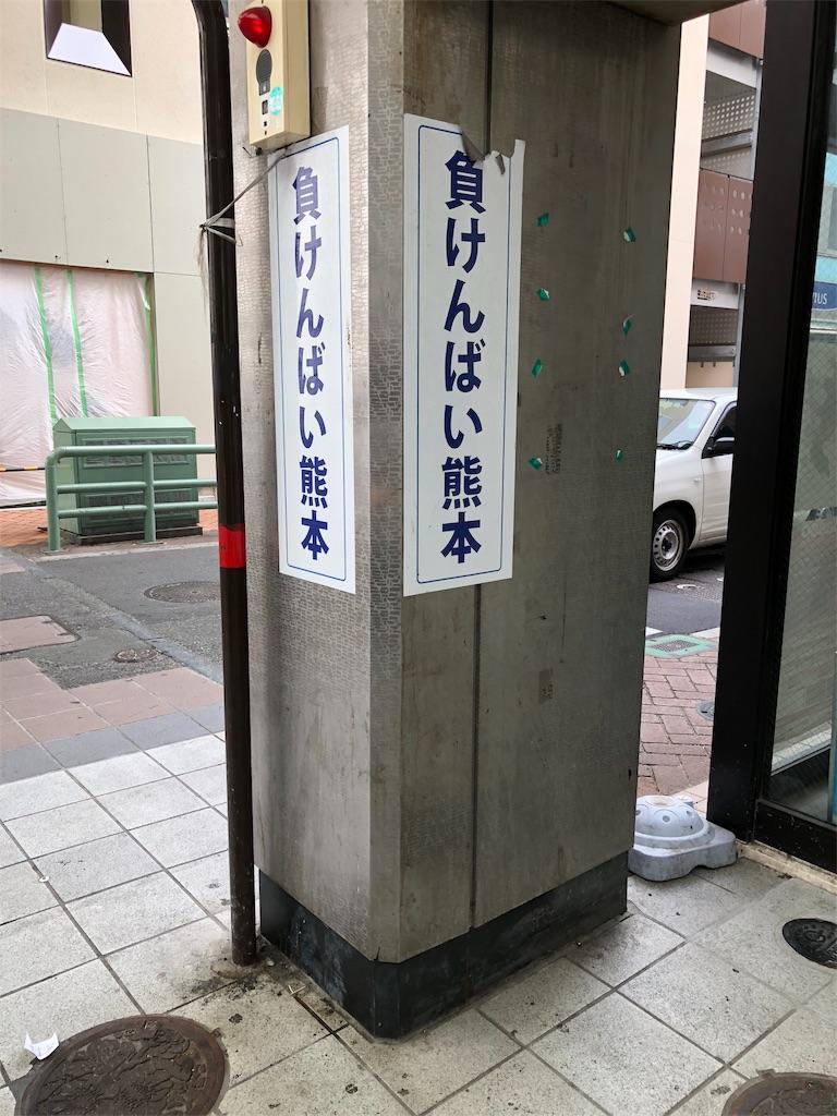 f:id:kurae-omiz:20180728154246j:image