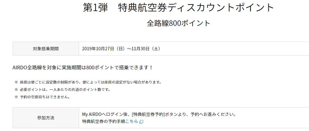 f:id:kurae-omiz:20191027145405p:plain
