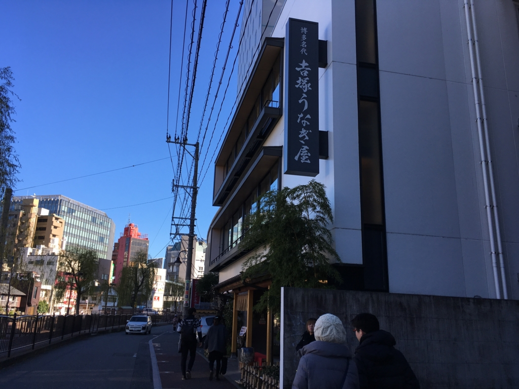 f:id:kurafukuoka:20170203223128j:plain