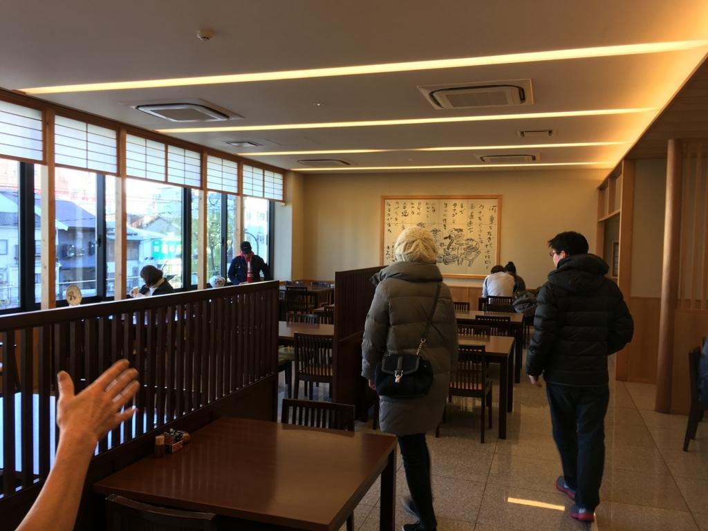 f:id:kurafukuoka:20170203223249j:plain