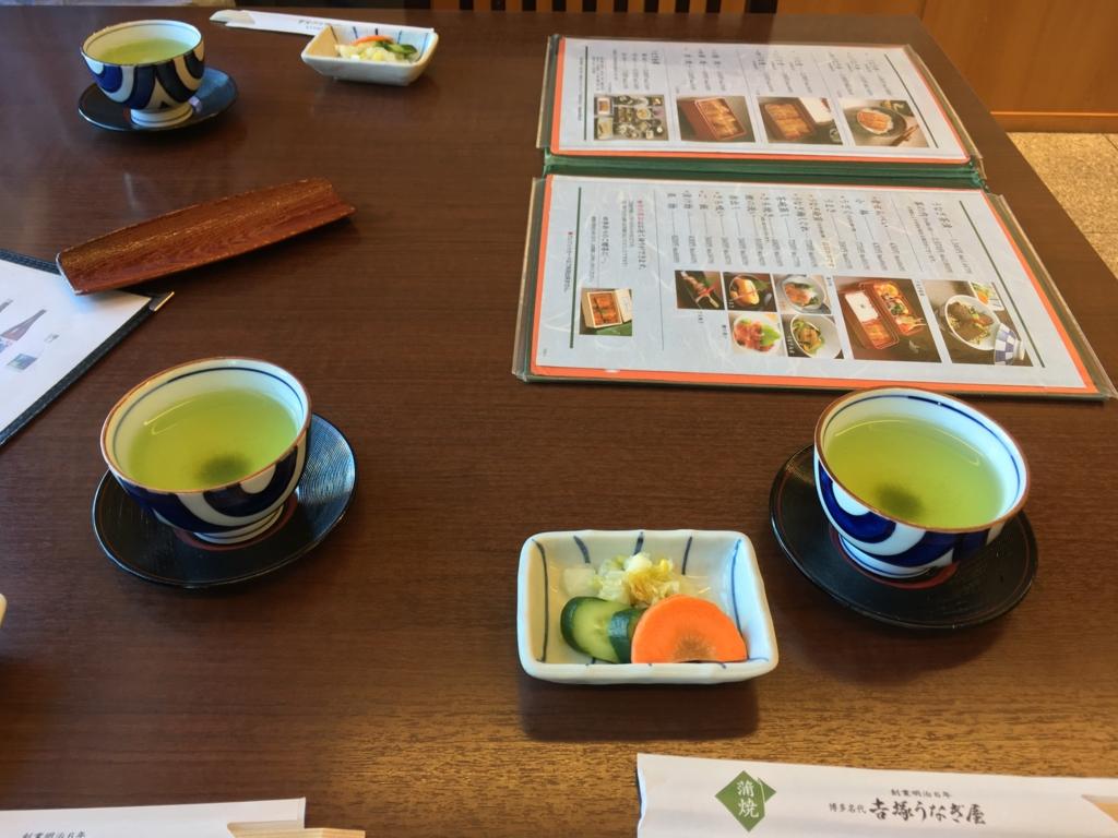 f:id:kurafukuoka:20170203223309j:plain