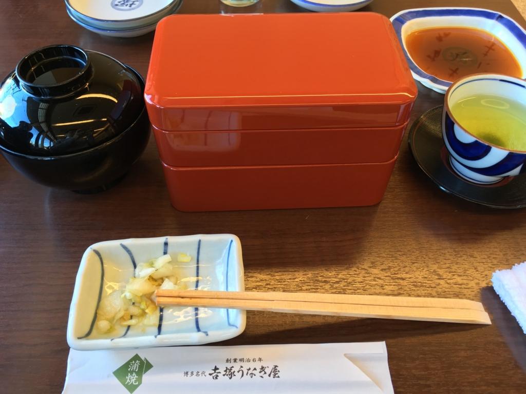 f:id:kurafukuoka:20170203223443j:plain