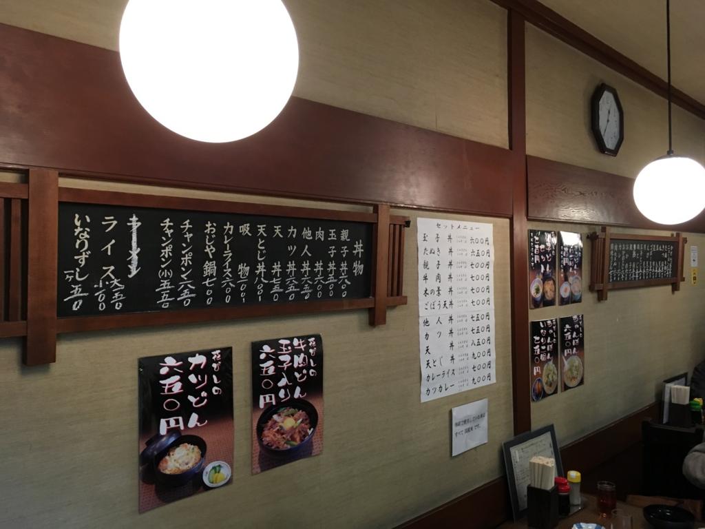 f:id:kurafukuoka:20170209162312j:plain