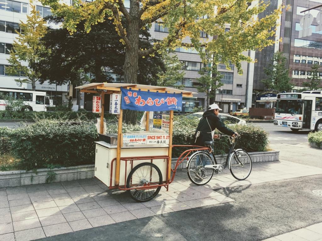 f:id:kurafukuoka:20170213164758j:plain