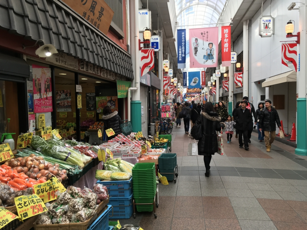 f:id:kurafukuoka:20170213172001j:plain