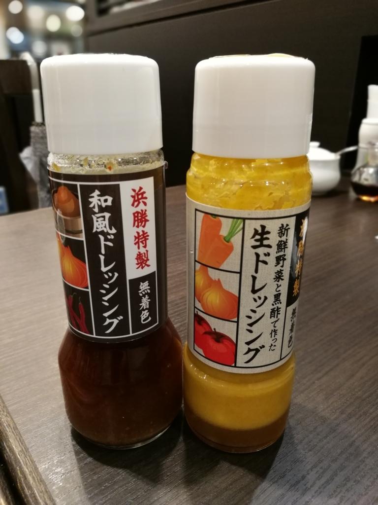 f:id:kurafukuoka:20170728174913j:plain