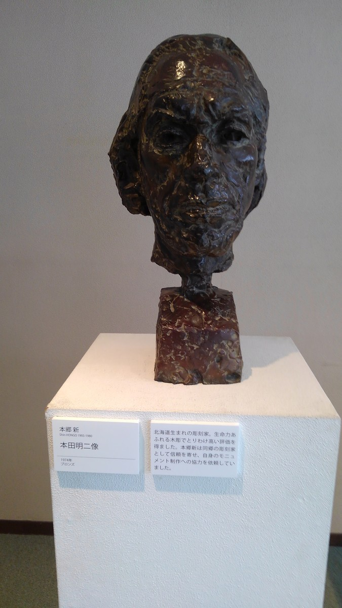 本田明二像 本郷新 1974年
