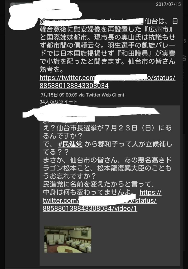 f:id:kurage27:20170719181434j:plain