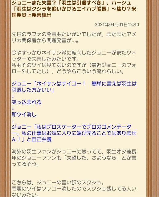 f:id:kurage27:20210404140023j:image
