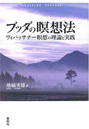 f:id:kurage831go:20161009210215p:plain