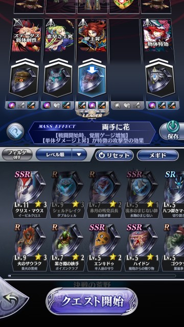 f:id:kurage_tei:20191004184809j:image
