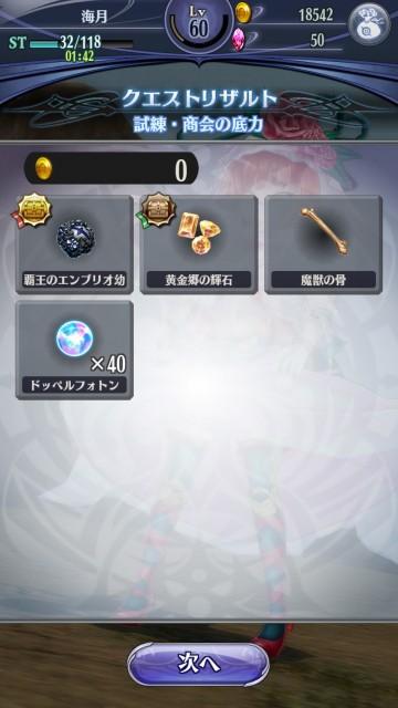 f:id:kurage_tei:20191004184858j:image
