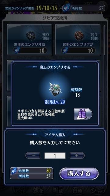 f:id:kurage_tei:20191014104146j:image
