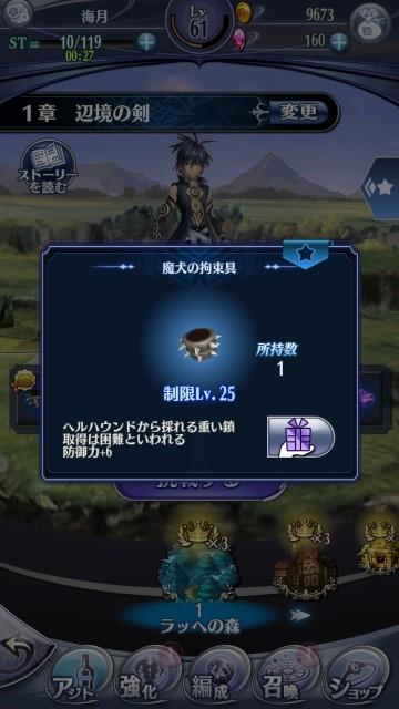 f:id:kurage_tei:20191014105059j:image