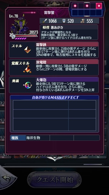 f:id:kurage_tei:20191030204048j:image