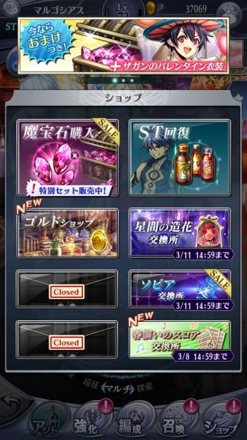 f:id:kurage_tei:20200219204710j:image