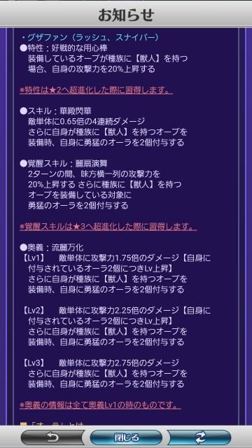f:id:kurage_tei:20200929190624j:image