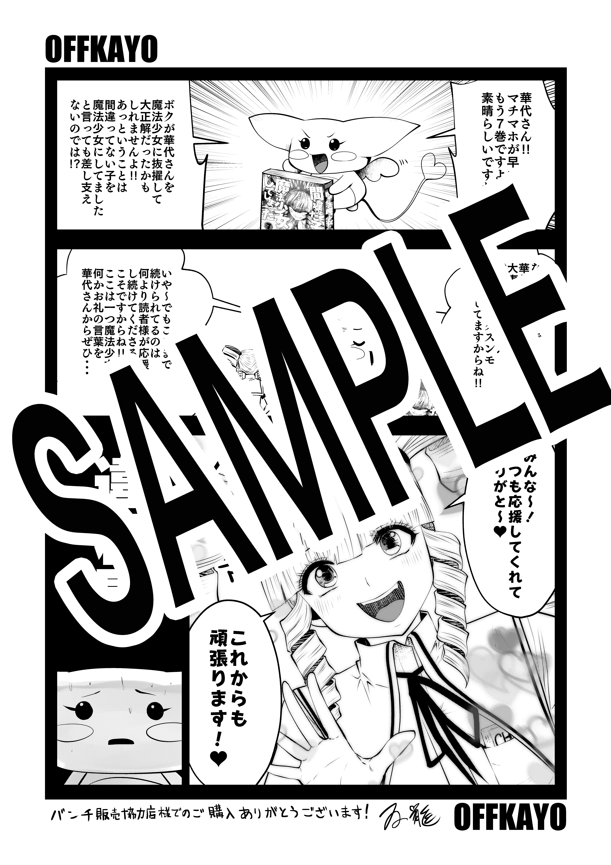 f:id:kuragebunch:20190905180024j:plain