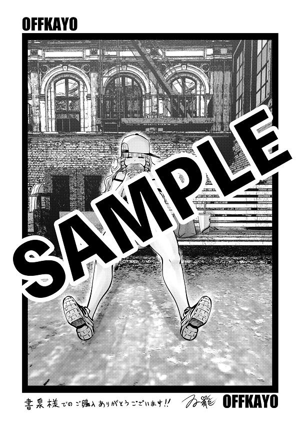 f:id:kuragebunch:20200402164727j:plain