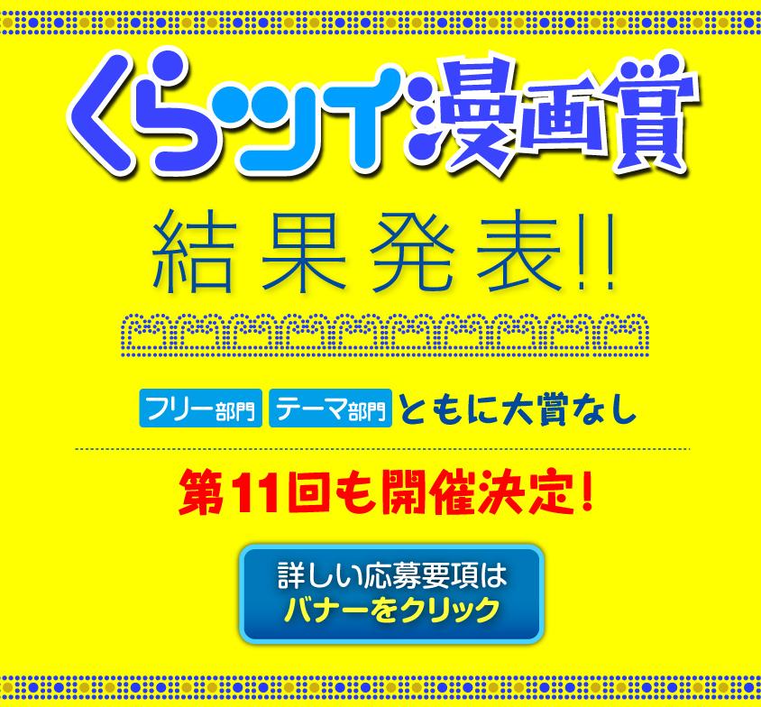 f:id:kuragebunch:20200430210241j:plain