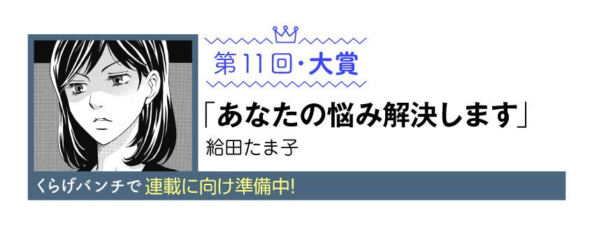 f:id:kuragebunch:20200507182553j:plain