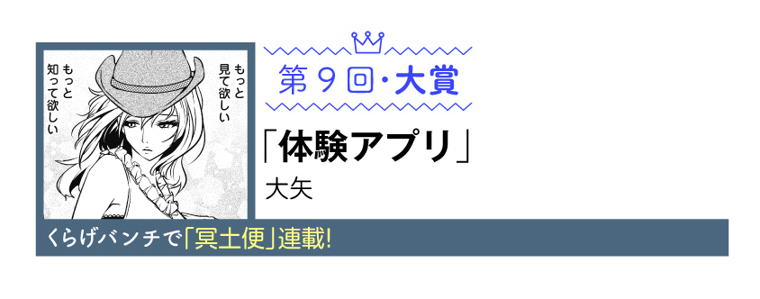 f:id:kuragebunch:20200507182624j:plain