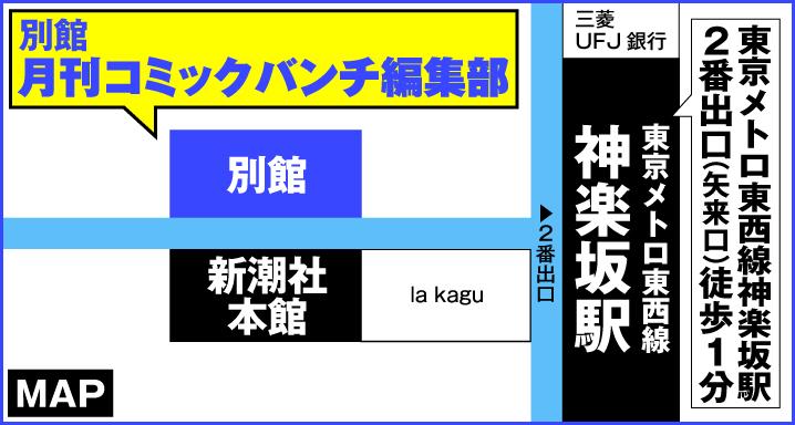 f:id:kuragebunch:20201204130408j:plain