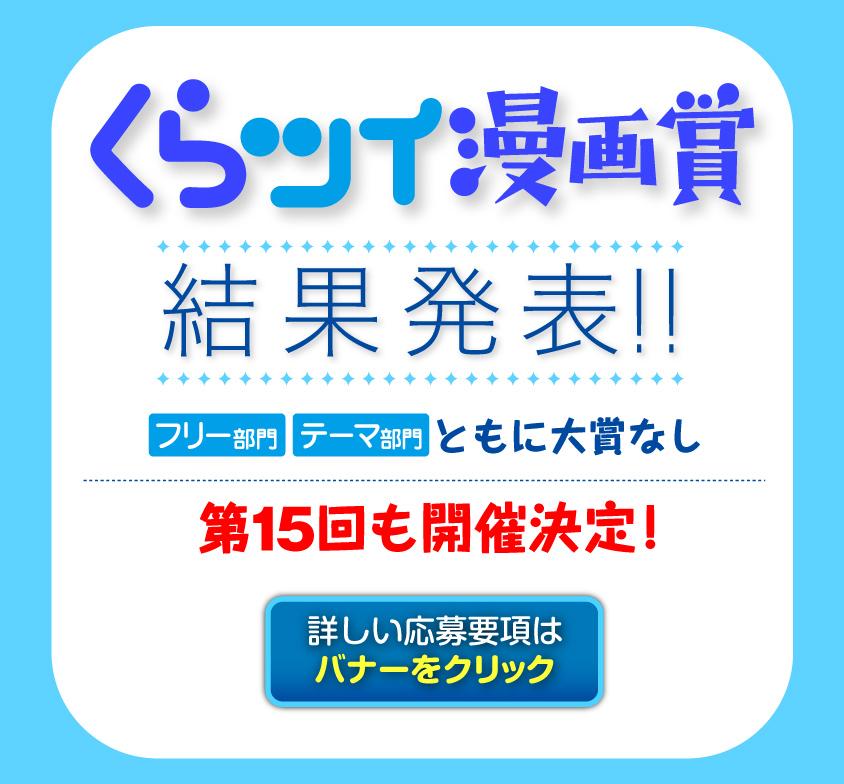 f:id:kuragebunch:20210107224102j:plain
