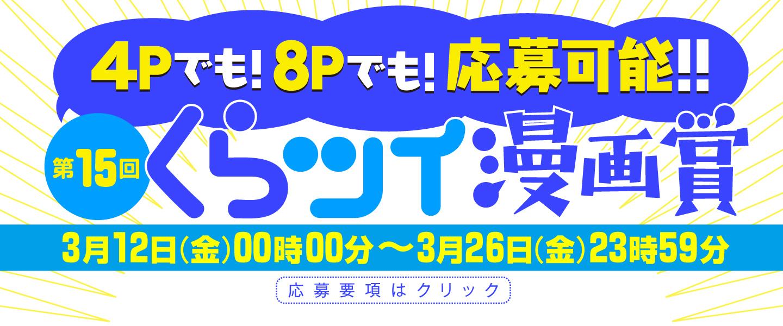 f:id:kuragebunch:20210107224133j:plain