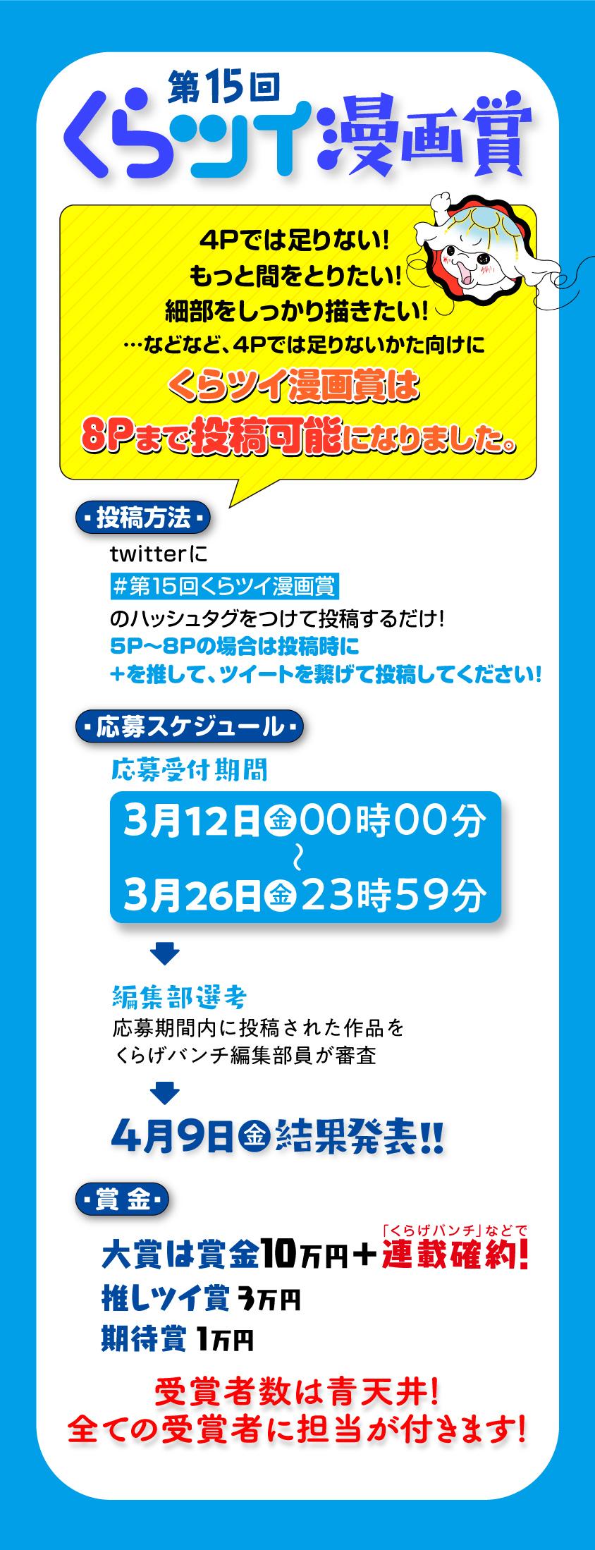 f:id:kuragebunch:20210107225140j:plain
