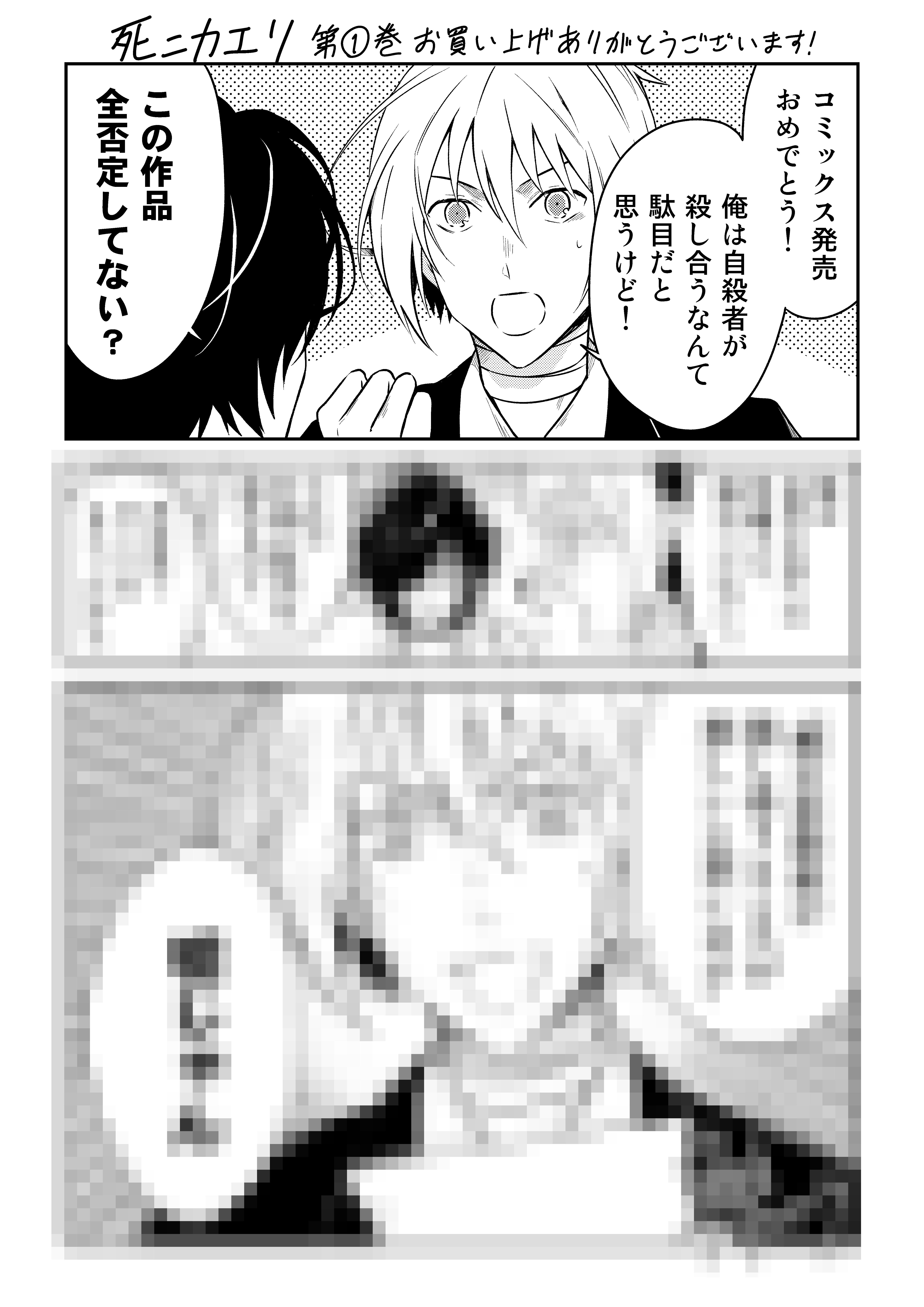 f:id:kuragebunch:20210129205058j:plain
