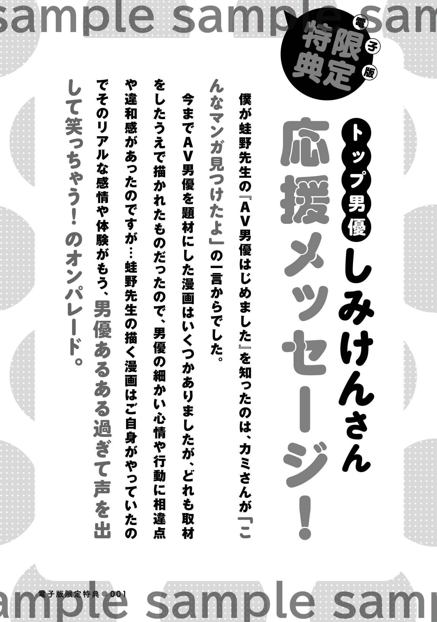 f:id:kuragebunch:20210207232124j:plain