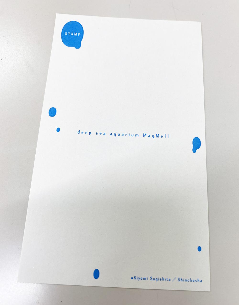 f:id:kuragebunch:20210210201222j:plain