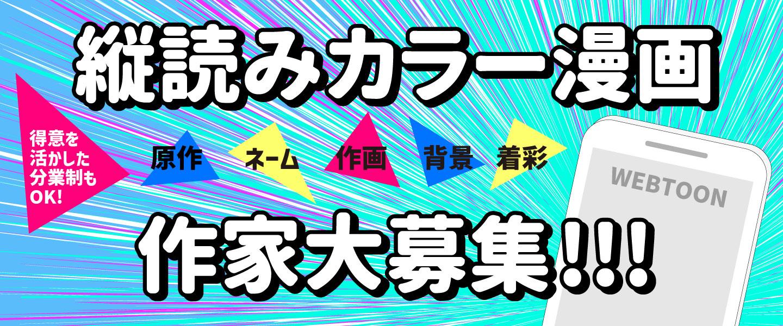 f:id:kuragebunch:20210401123640j:plain