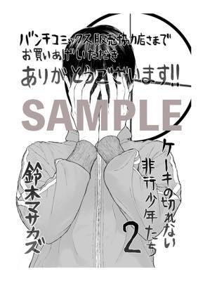 f:id:kuragebunch:20210402134747j:plain