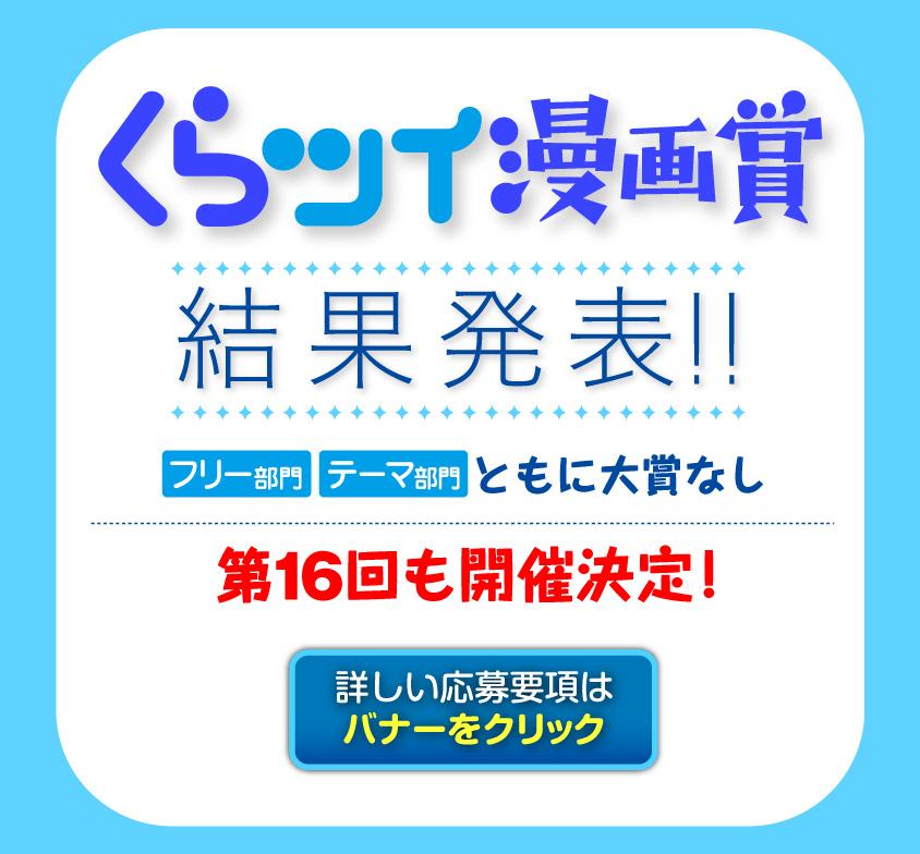 f:id:kuragebunch:20210409134313j:plain