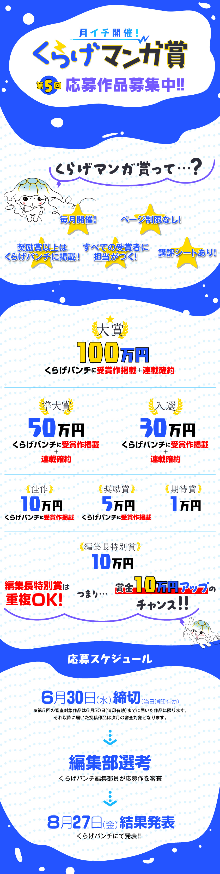 f:id:kuragebunch:20210520131627j:plain