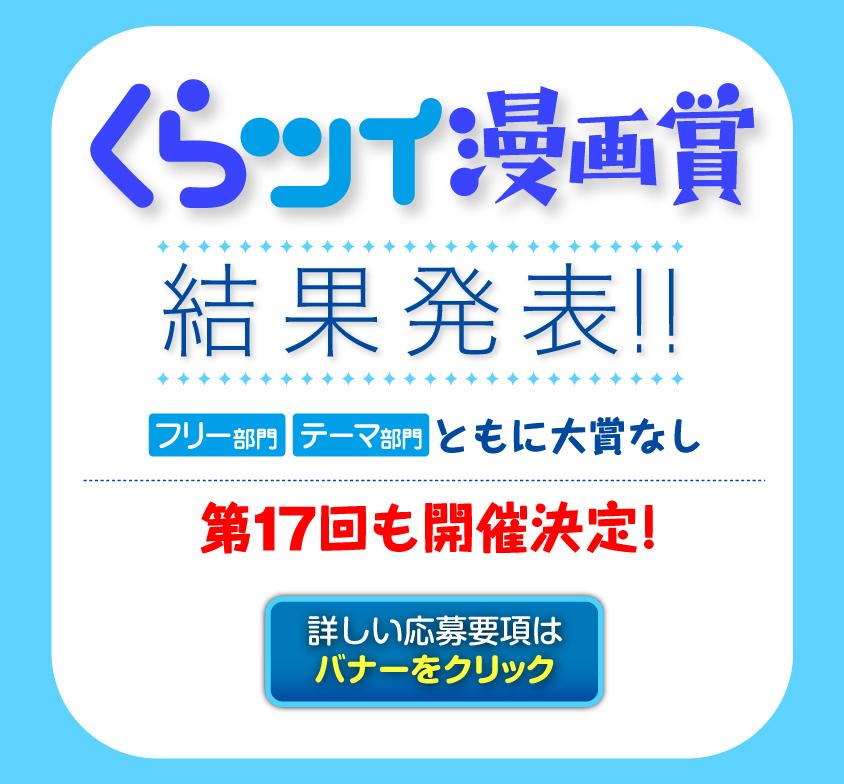 f:id:kuragebunch:20210528041043j:plain