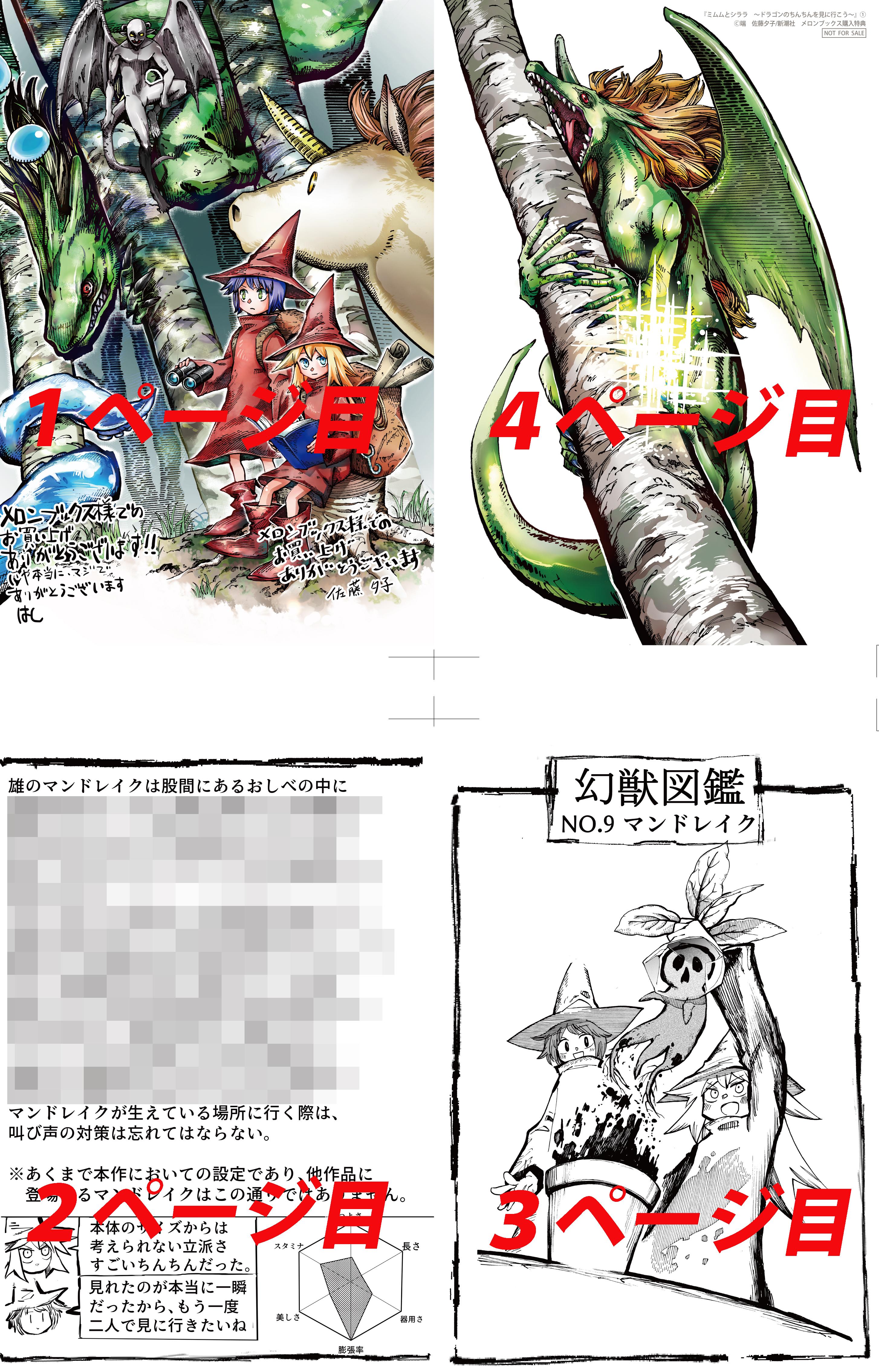 f:id:kuragebunch:20211009111740j:plain