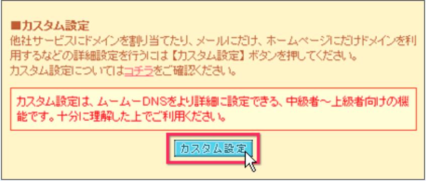 f:id:kuragemama:20180903022545p:plain