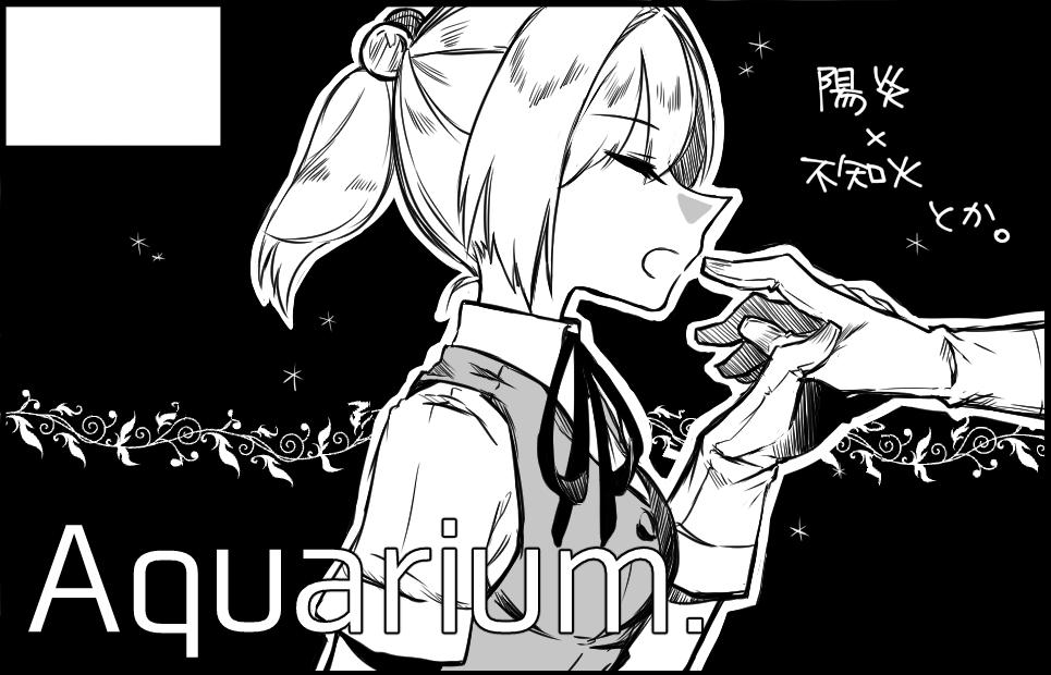 f:id:kuragerium:20180327225520p:plain