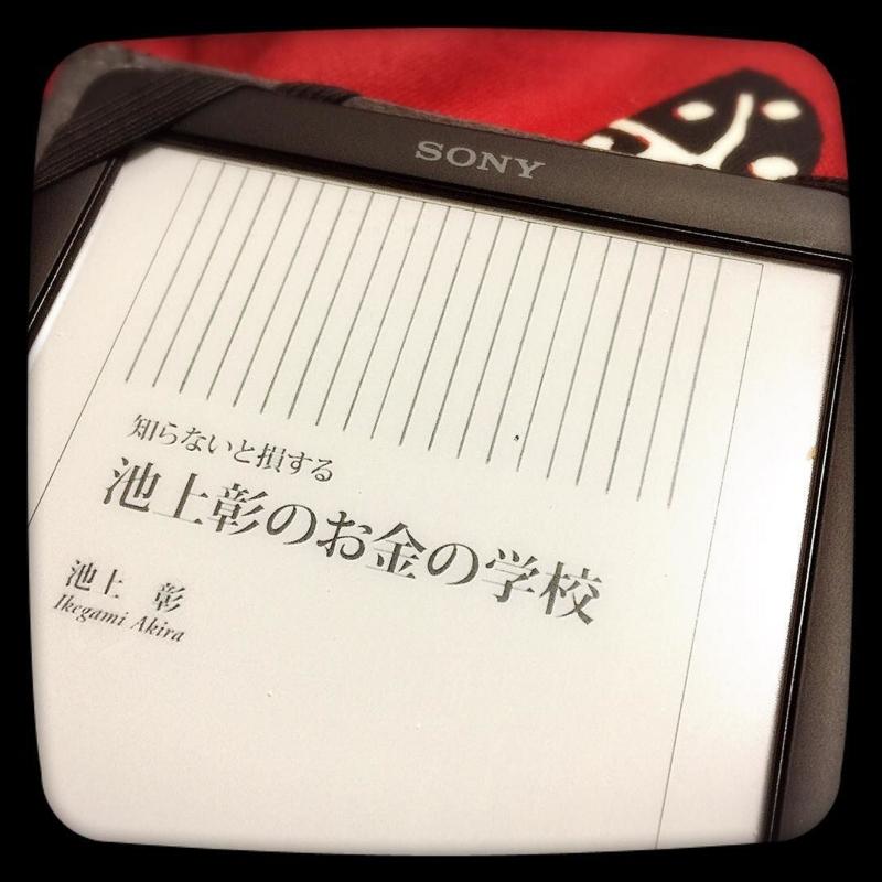 f:id:kuragestmimu:20170215001540j:plain