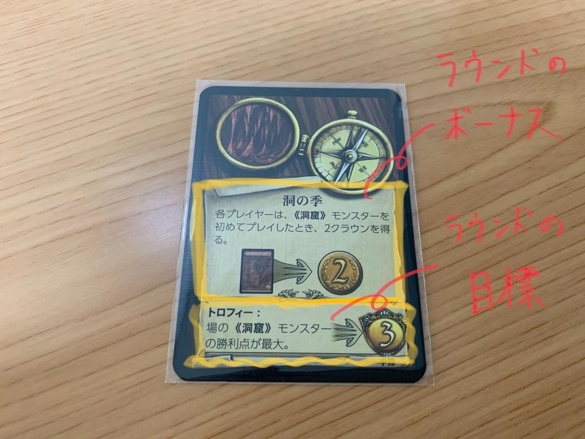 f:id:kuragezakana:20200408101749j:plain