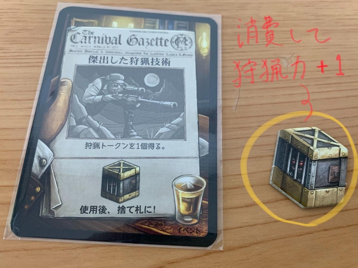 f:id:kuragezakana:20200410111038j:plain
