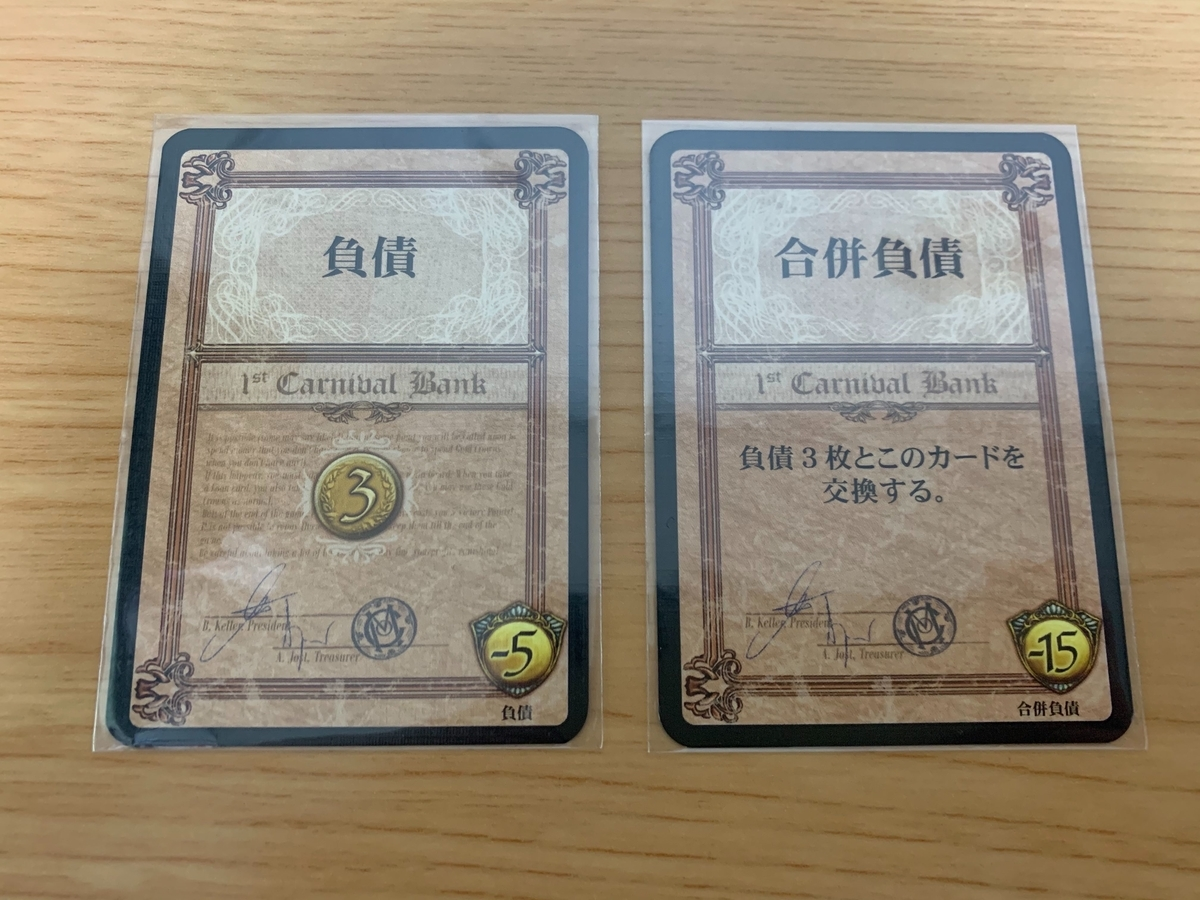 f:id:kuragezakana:20200413123039j:plain