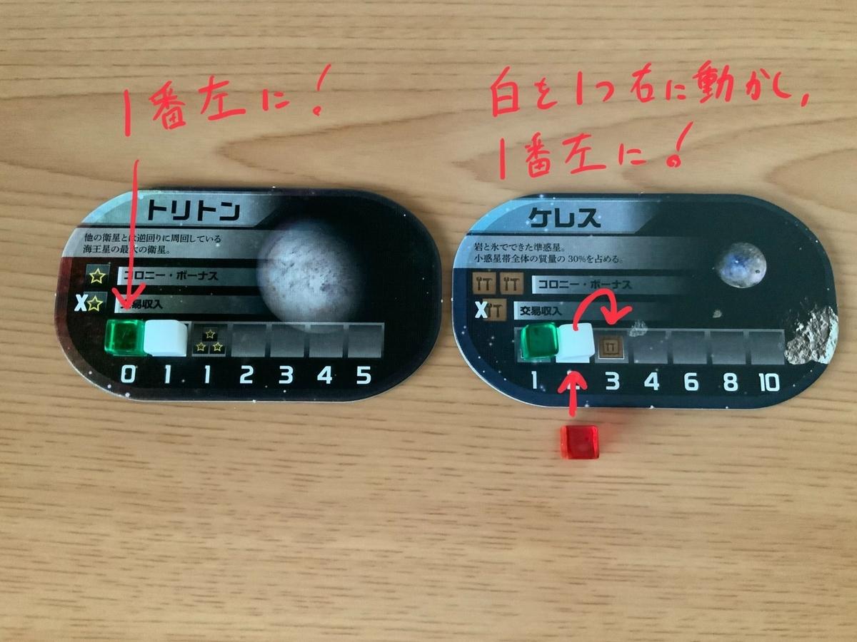 f:id:kuragezakana:20200520105204j:plain