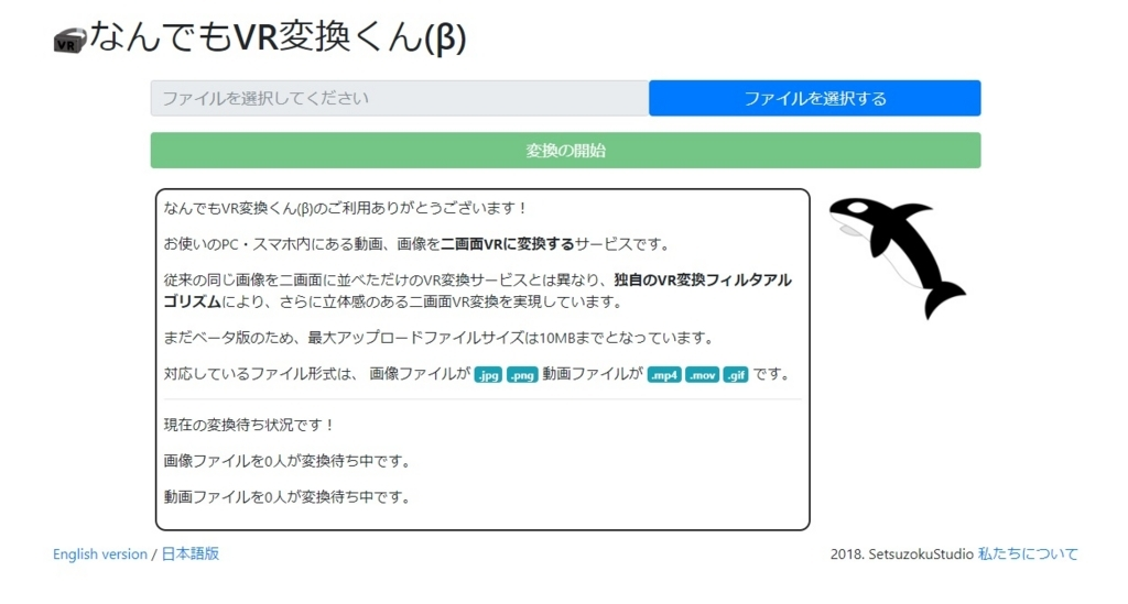 f:id:kuraharu:20180401012100j:plain