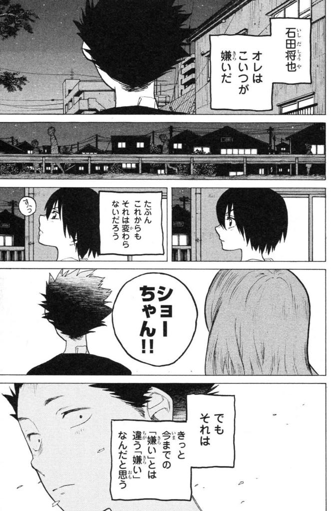 f:id:kurakano:20180823194626j:plain