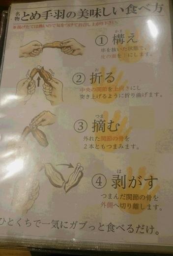 f:id:kurakuen:20170815115345j:plain