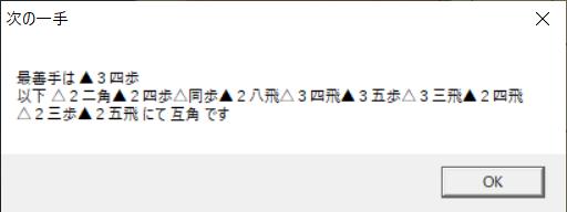 f:id:kurakuen:20190505092918p:plain